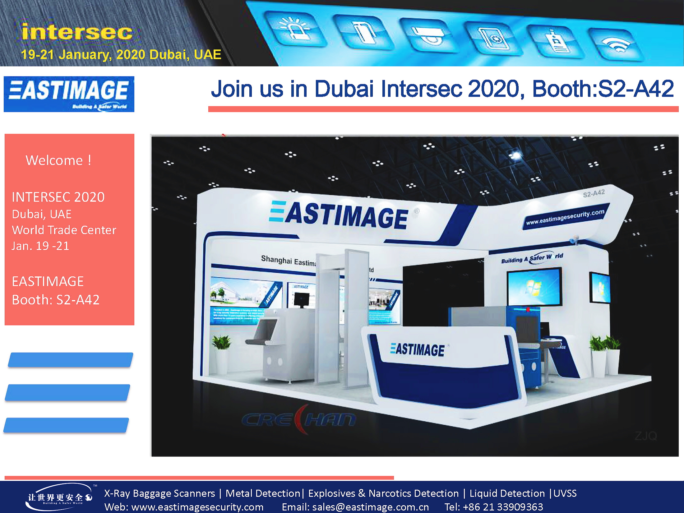 intersec2020